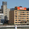 River Front Buildings.<br /> And a UCC sign that makes me think of Coffee!