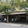 Touristy Shops.<br /> In Arashiyama, Kyoto.