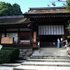 Towards the Administration Building.<br /> This is the administration building at Kamigamo shrine, the man in the white top and blue kimono is one of the priests.
