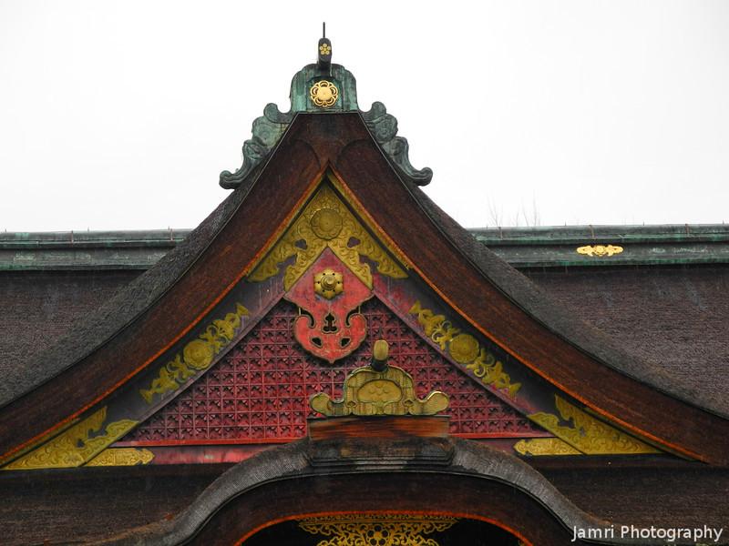Roof Detail.<br /> Kitano Tenmangu Shrine.