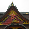 Roof Detail.<br /> Kitano Tenmangu Shrine.