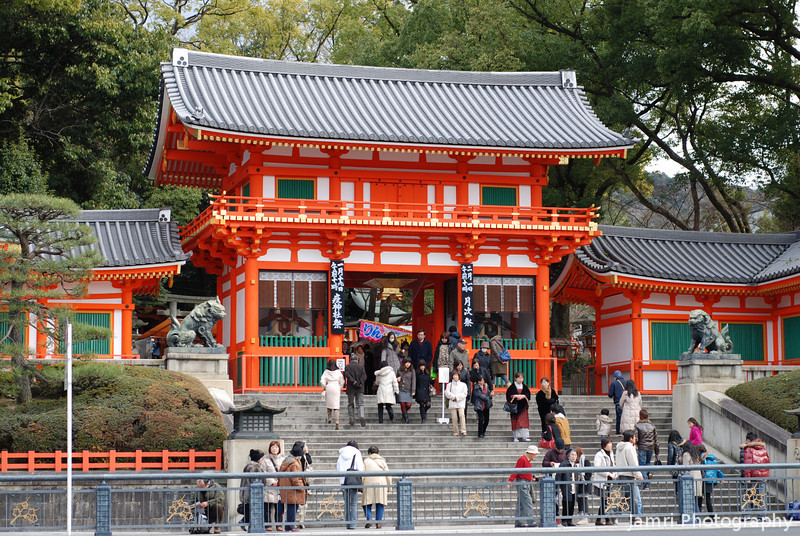 The Entrance of Yasaka-jinja.<br /> Yasaka-jinja (Yasaka Shrine) is one of Kyoto's most famous Shinto Shrines. I went there with David while showing him around the sites of Kyoto.