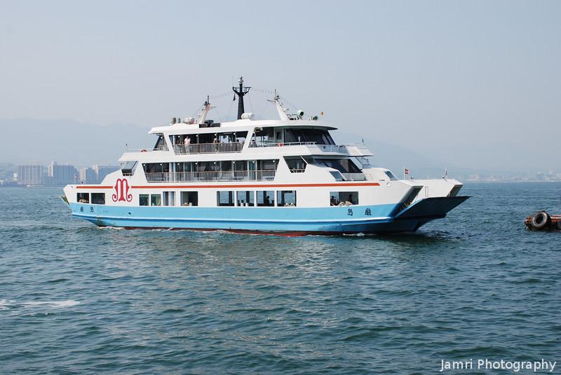 Ferry Boat.<br /> At Miyajima island in Hiroshima.