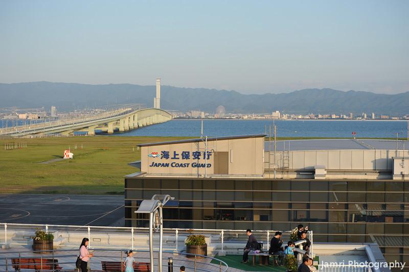 Viewing Platform, Coast Guard, and Bridge.