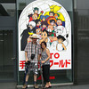 Us with some Characters.<br /> At the Kyoto Train Station.<br /> Photo by Bob Walker.