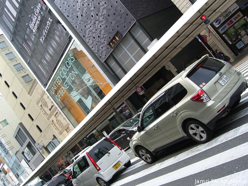 Along Busy Shijo-dori.<br /> In Kyoto.