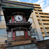 Clock Tower.<br /> Near Dogo-onsen Tram Station.
