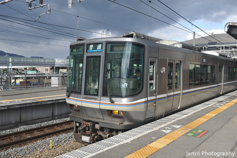 JR Commuter Train Departing Nagaokakyo.<br /> Been a while since I last posted an obligatory train photo!