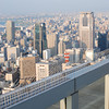 Across the North of the city.<br /> From the Umeda Sky Building in Osaka.