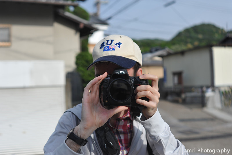 Me in the Streets of Uji.