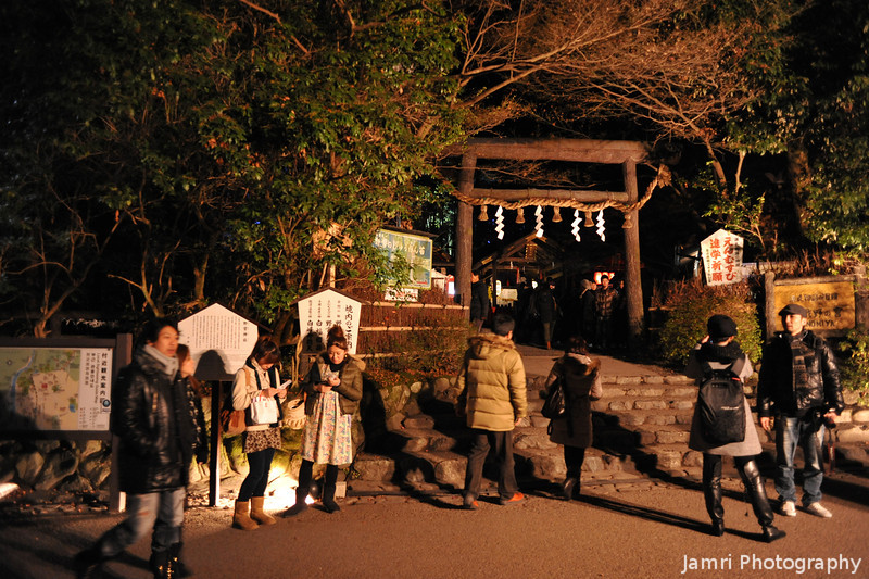 Outside Nonomiya Shrine.<br /> During the Arashiyama Hanatouro 2011.