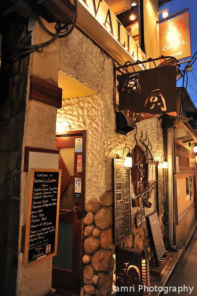 Italian Restaurant.<br /> In Potocho, Kyoto.