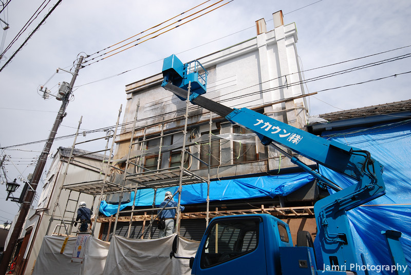 Repairs in Progress.<br /> The whole city of Kurashiki had a feeling of being under repair or in need of repair!