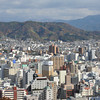 View Towards Dogo Onsen.<br /> From Matsuyama Castle.