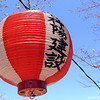 Spring Lantern.<br /> A lantern with Sakura just starting to open behind it. At a park in Takino, Hyogo-ken.