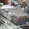 Yodobashi Camera Sapporo.