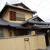 Interesting House.<br /> In Omi-Hachiman, Shiga.