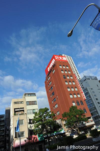 Ohara Hotel.<br /> On Flower Road, In Kobe.