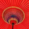 Traditional Umbrella.