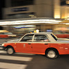Speedy Taxi.<br /> Using a wide angle for panning at close range got the back OK, but not the front, anyway I like the end result.