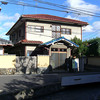 House in Kamigamo.