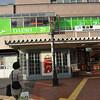 Outside Matsuyama Station.