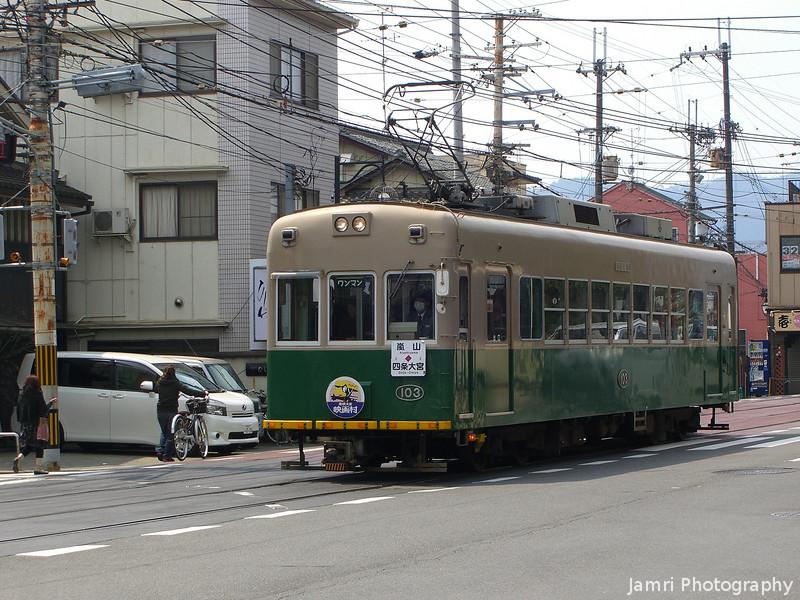 Tram on the road, in Uzumasa, Kyoto.