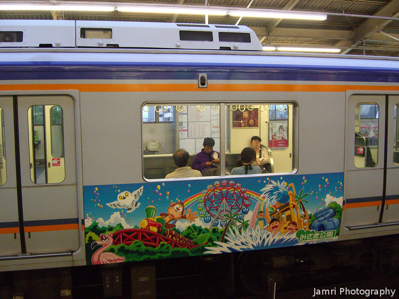 Cute Advertisement on a Train.<br /> For an amusement park in Wakayama.