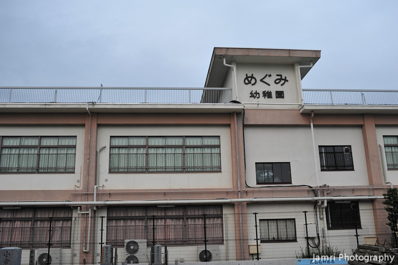 Towards the main class room building.<br /> At Megumi Kindergarten.