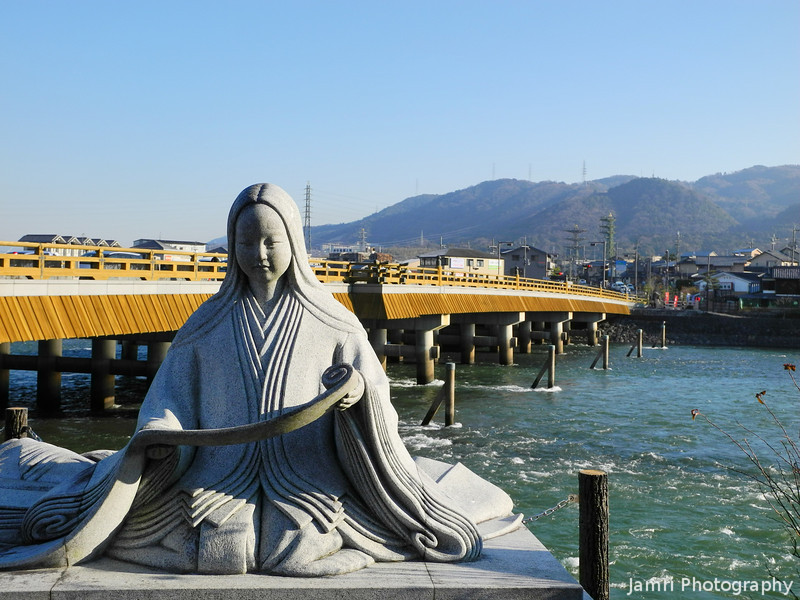 """At the Murasaki Statue.<br /> In Uji, Kyoto-fu, Japan.<br /> Murasaki is the author of the classic """"The Tale of Genji"""" some of the book is set in Uji."""