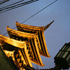 An Angle on a Pagoda.<br /> Taken during the Higashiyama Hanatouro, in Kyoto.<br /> Note Film Shot: Nikon F80 + Nikkor 35 f/2 + Fujicolor PR400