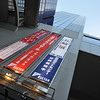 Advertising Banners.<br /> Outside the Isetan department store at Kyoto Station.