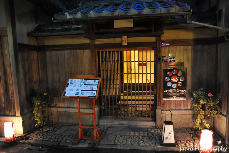 Traditional Restaurant Entrance.<br /> During the 2011 Higashiyama Hanatouro in Kyoto.