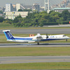 Touch Down.<br /> An ANA De Havilland Canada DHC-8-402Q Dash 8 at Itami Airport.