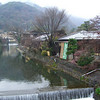 At Arashiyama on a bleak winters day.<br /> Took Dave out to see Arashiyama, the weather was cold (close to zero) and drizzly. The little Casio began failing on me but after I got it warm from body heat it came back to life and worked fine.