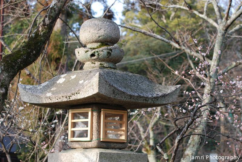 Lantern, Nagaoka Tenmangu Shrine, Nagaokakyo.