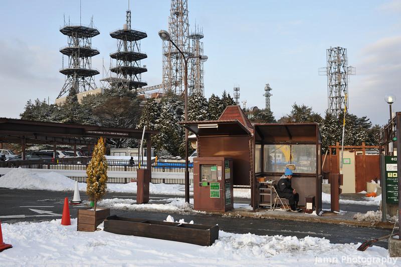 Car Park Entrance.<br /> On Mt. Rokko, near Kobe.