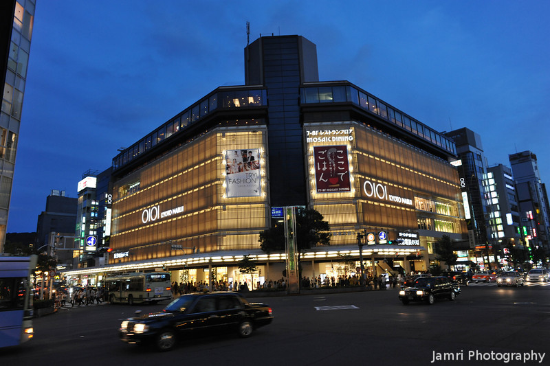 0101 Department Store in the Evening.