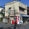 The shop on the corner.<br /> Near Osaka Seikei University, Nagaokakyo Campus.