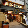 Little Temple.<br /> In a large shopping arcade there is this little Buddhist temple known as Yata-dera.