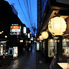 Back in Pontocho!<br /> Where better to do some evening tests of the 24 f/2.8 within a short (15min) train ride from Nagaokakyo?