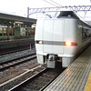 Our train arrives at Kyoto Station.<br /> The Thunderbird Limited Express we took from Kyoto to Kagaonsen.