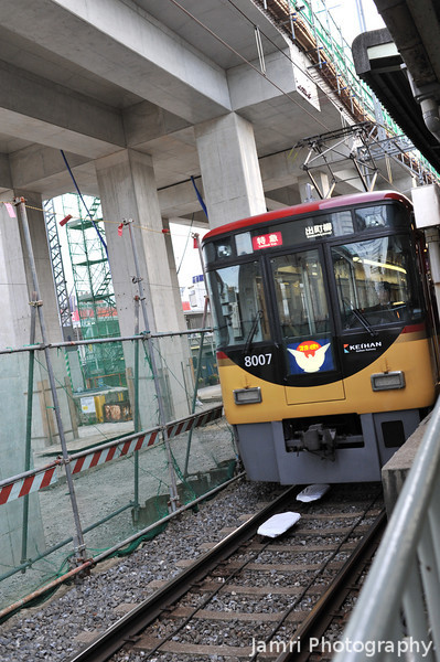 Keihan Limited Express Train.<br /> At Yodo Station in Fushimi ward, Kyoto city.