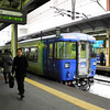Train at the Platform.<br /> At JR Shinsapporo Station, Shin-Osaka this station aint!