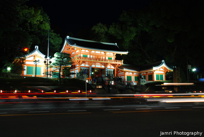 Yasaka Shrine Lit Up.<br /> Part of the 2010 Higashiyama Hanatouro.