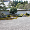 Rock Garden.<br /> At Nanzenji (a Buddhist Temple) in Keage, Kyoto.