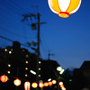 """Floating"" Lantern<br /> At our local Kyoto Coop's summer festival (Natsu-Matsuri)."