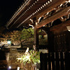 The Entrance to Gesshin-in Temple.<br /> During the Higashiyama Hanatouro Light Up.