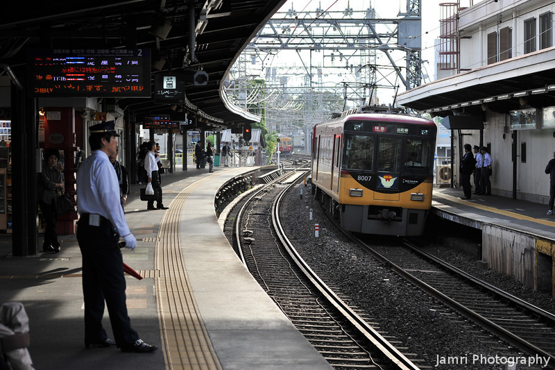 Train Bound for Kyoto Approaching.<br /> A Keihan Limited Express Train at Chushojima Station.