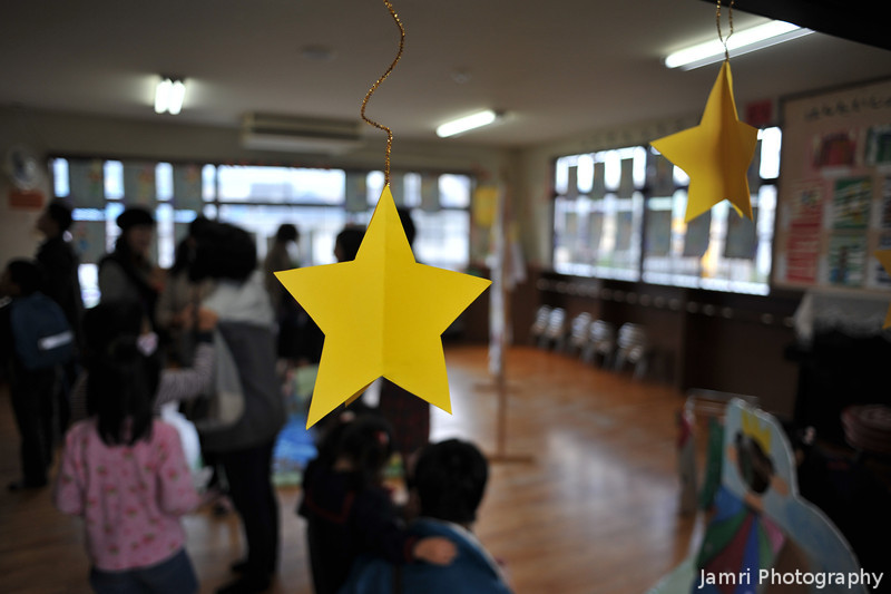 Hanging Stars.<br /> At the 50th Annual Kaigaten (Art Exhibition) at Megumi Kindergarten.